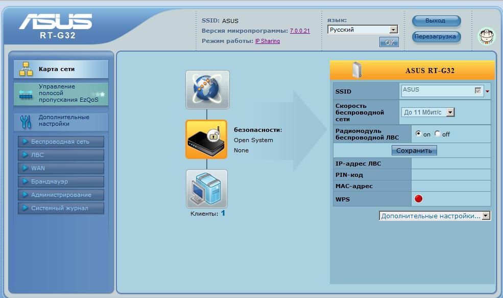 Сервер heart-beat или pptp/l2tp vpn как узнать qwerty что мне сделать на сайте